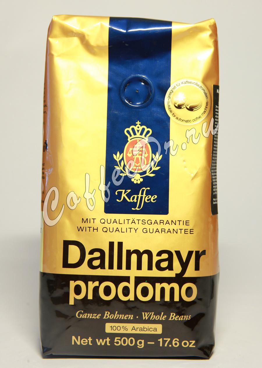 Лучший свежеобжаренный кофе купить в украине